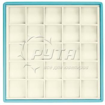 418228 Display tray with rounded corners,  no inserts,  16 cells (cell size 40х46)
