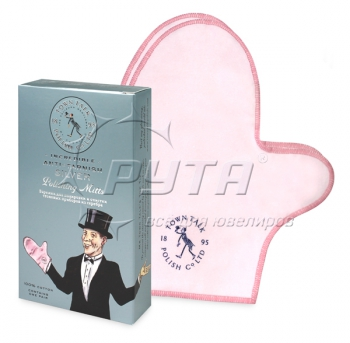 211097 Silver polishing mitts TOWN TALK (2 pcs 19х23,5cm)