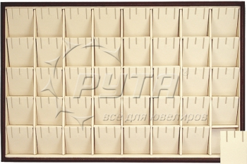 411137 Display tray for 40 pairs of earrings / Angled removable inserts