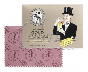 211077 Gold Polishing Cloth 12, 5 х 17, 5 cm