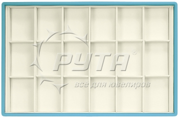 416218/Д Display tray with rounded corners, no inserts, inserts holders, 18 cells (cell size 47х65)