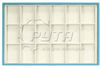 411218/Д Display tray, no inserts, inserts holders, 18 cells (cell size 47х65)