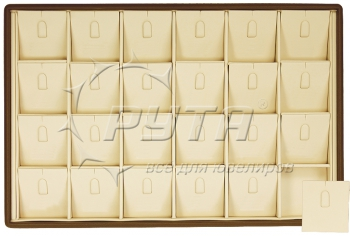 411035 Display tray for 24 rings / Angled removable inserts / Vertical clip