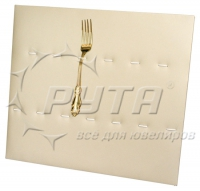 431625 Display board for silverware,  with bands