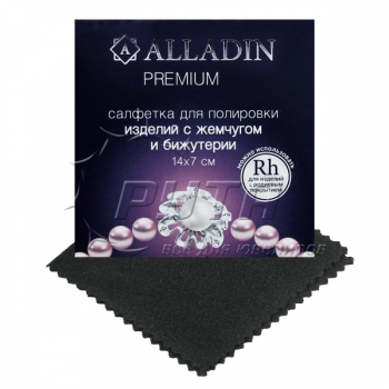 211140/P Delicate Polishing Cloth 14х7cm
