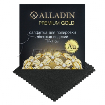211191/P Gold Polishing Cloth 14х7cm