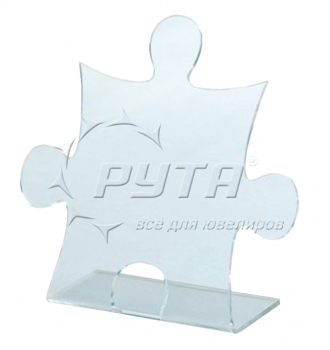 452201 Puzzle-shaped stand for pendants