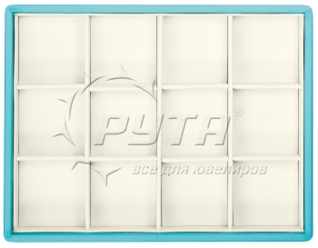 417224/Д Display tray with rounded corners, no inserts, inserts holders, 12 cells (cell size 47х47)