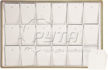 416227 Display tray with rounded corners for 18 cross pendants / Angled removable inserts / Hook