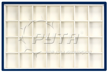 411228 Display tray,  no inserts,  28 cells (cell size 40х46)