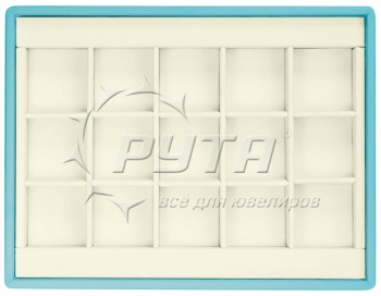 417240 Display tray with rounded corners, no inserts, 15 cells (cell size 36х37)