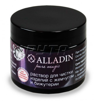 211153/P Cleaning solution for delicate jewelry and costume jewelry ALLADIN PREMIUM,  50ml