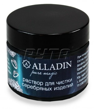 211139/P Cleaning solution for silver jewelry ALLADIN PREMIUM,  50ml