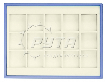 412240 Display tray, no inserts, 15 cells (cell size 36х37)
