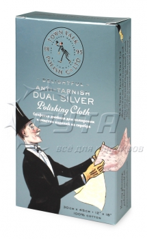 211096 Dual Silver Polishing Cloth 30х45cm