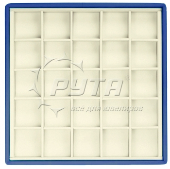 418240 Display tray with rounded corners, no inserts, 25 cells (cell size 36х37)