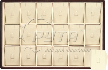416325 Display tray with rounded corners for 18 sets / Angled removable inserts / 1 clip