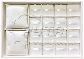 416503 Display tray with rounded corners for 16 charms. Insert size 47х47х3 mm. 2 pillow inserts for bracelets 95х98 mm