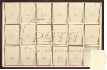 411325 Display tray for 18 sets / Angled removable inserts
