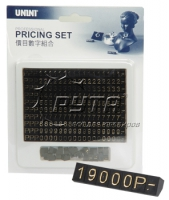 211245 Pricing set (230 pcs,  height 5mm,  gold words)