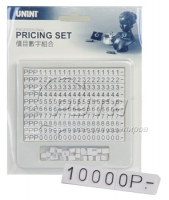 211246 Pricing set (230 pcs,  height 5mm,  black words)