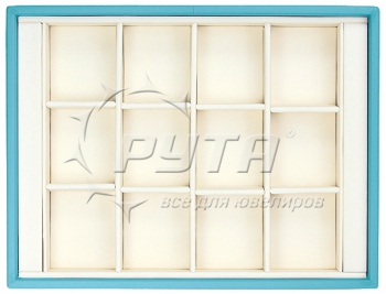 412228 Display tray, no inserts, 12 cells (cell size 40х46)
