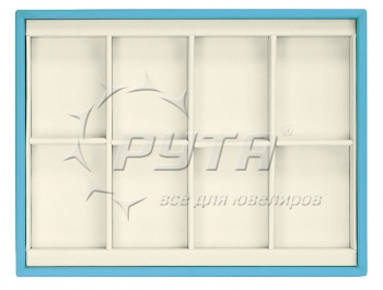 412218 Display tray, no inserts, 8 cells (cell size 47х65)