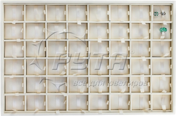 411501 Display tray for 48 charms,  insert size 30х36х10 mm