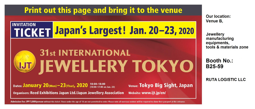 Invitation ticket! Japans largest! Jan. 20-23, 2020